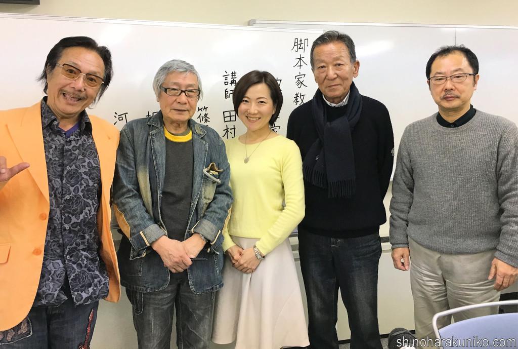 放送作家スクール修了式2016