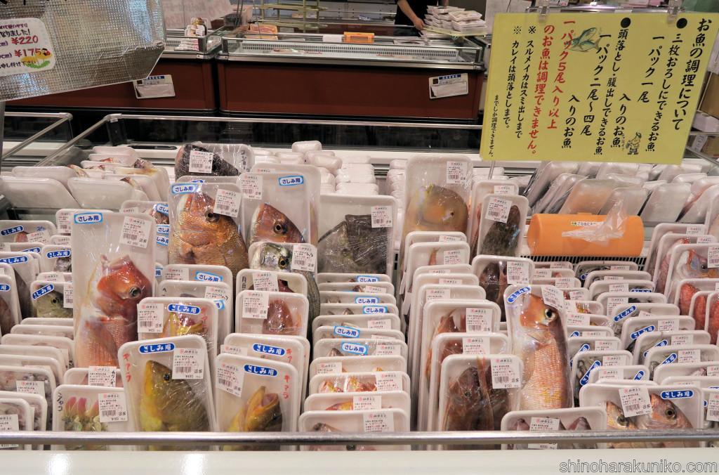 鮮魚は豊富すぎて、パック縦置き(笑)